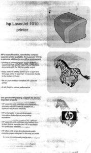 дефект при печати